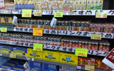 Japan's latest trends in the pharmacy and drug store market!